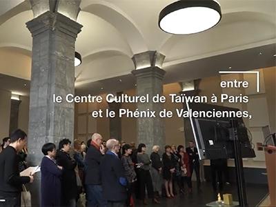 Le Phénix Kaidong 開動 – Coopération franco-Taiwanaise pour les arts vivants 台灣表演藝術在法國