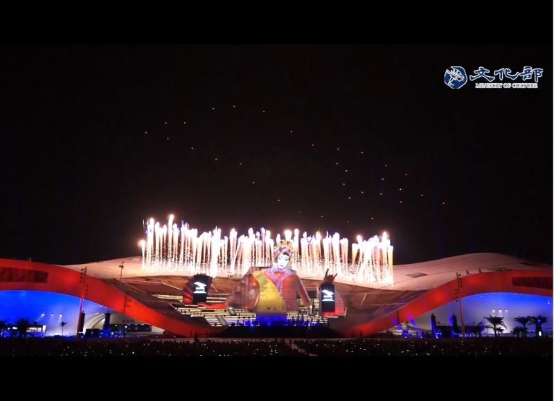 麗君部長說:亞洲之最—衛武營國家藝術文化中心正式開幕!