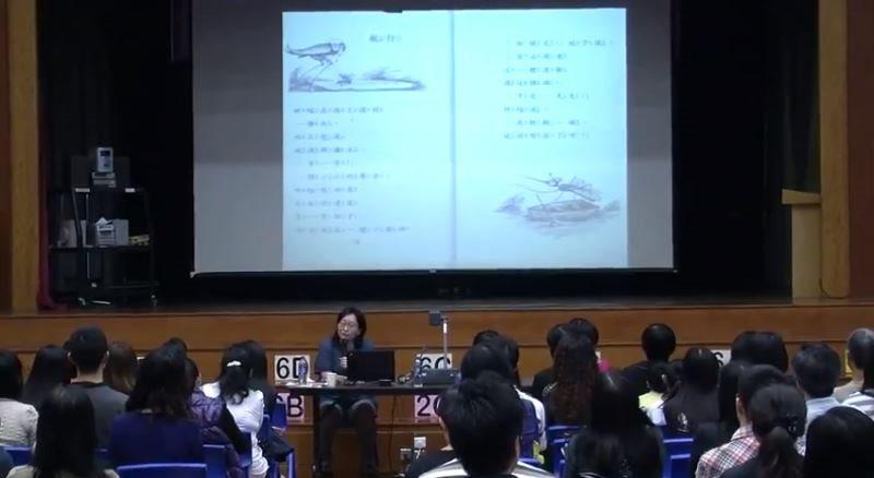 台灣童書節系列講座--【火眼金睛挑好書】