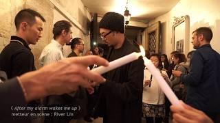 「漫遊記事」臺灣藝術家巴黎聯展 / Carnets du flâneur  - Semaine de la culture étrangère 2017