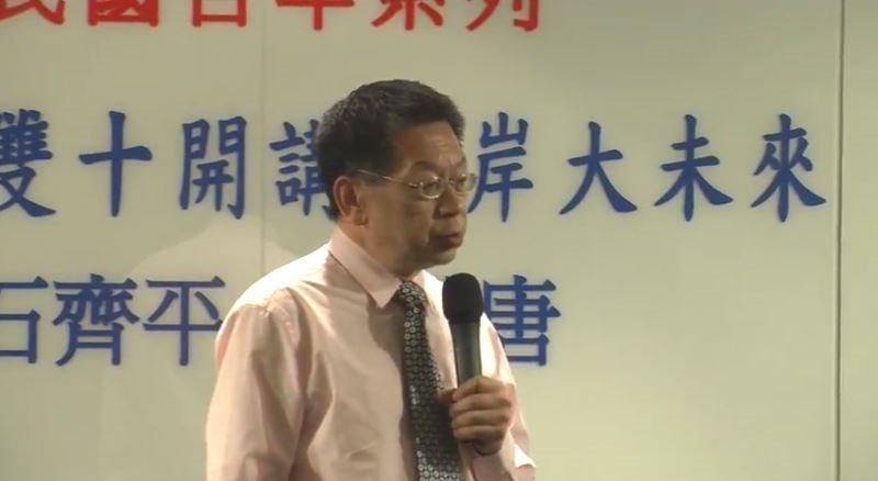 由海基雙十開講兩岸大未來--台灣的來世與今生