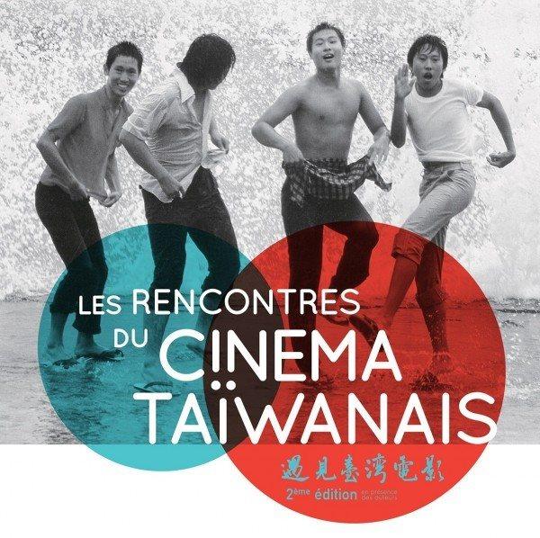 'Les Rencontres du Cinema Taiwanais 2016'