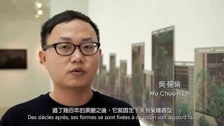 「漫遊記事」 – 吳權倫「街替器」/ Carnets du flâneur – Wu Chuan Lun