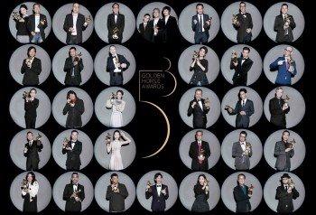 第53回金馬奨授賞式 会場を盛り上げた豪華スターの面々