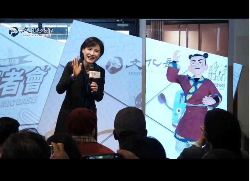 麗君部長說:臺灣漫畫基地開幕,打造臺漫成為國際發光的文化品牌!