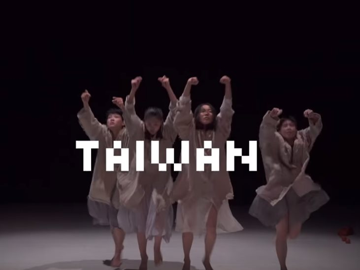 Dance Taiwan Dance(中文版)