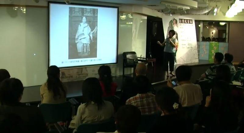 台灣式言談系列講座--【張愛玲的臉】(主講人:張小虹 教授)