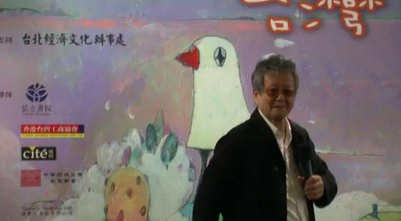 台灣童書節系列講座--【我愛頑童,陪小孩玩故事」