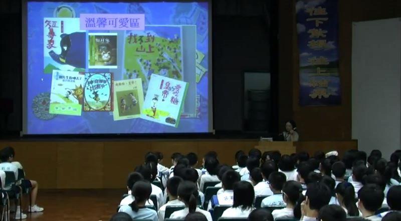 台灣童書節系列講座--【童書遊樂場】(主講:黃羿瓅老師)