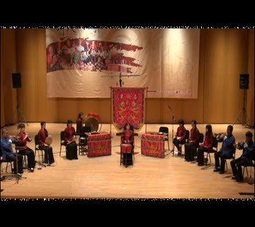 重要傳統藝術傳習成果匯演影片(苗栗陳家班客家八音結業考)