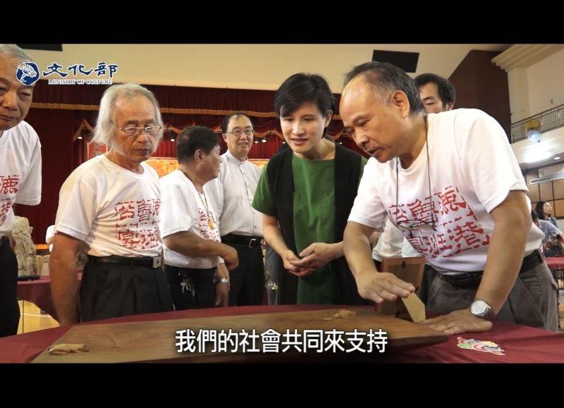 麗君部長說:文化資產透過一代接一代、一棒接一棒,才是最好的保存方式