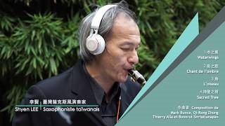 2015 Semaine des Cultures Etrangères 2015 Taiwan |駐法國代表處台灣文化中心參與2015年巴黎外國文化週活動
