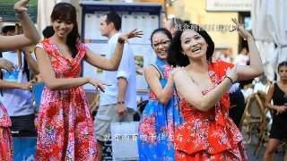 2010年台灣表演團隊參與亞維儂外圍藝術節成果