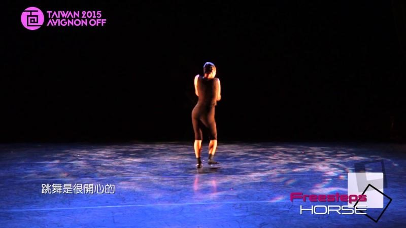 OFF Festival d'Avignon | Horse Dance Theatre