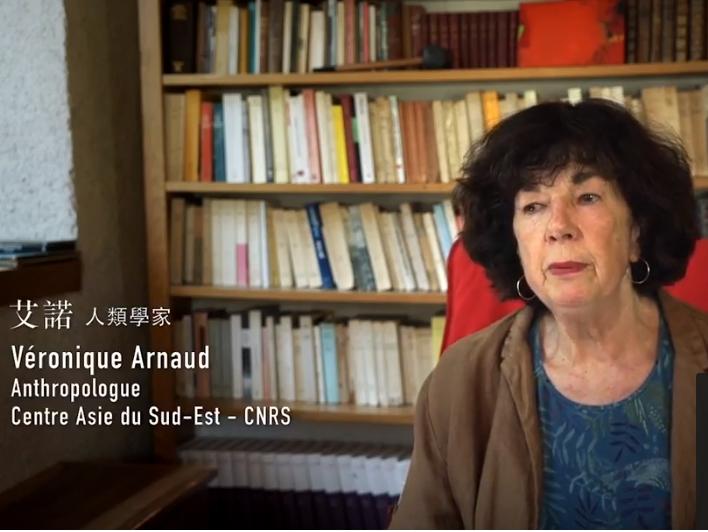2018 Prix franco-taïwanais 第二十二屆台法文化獎得獎人 Lauréate Véronique Arnaud 艾諾