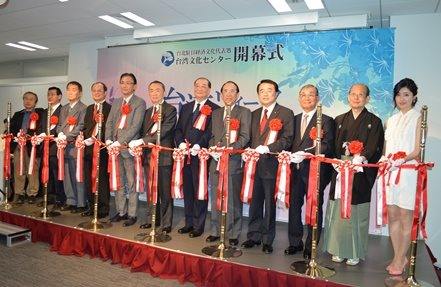 Taiwan Cultural Center in Tokyo opens new doors