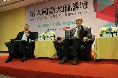 日本のプロデューサーが講演 台湾イベント産業の手本に