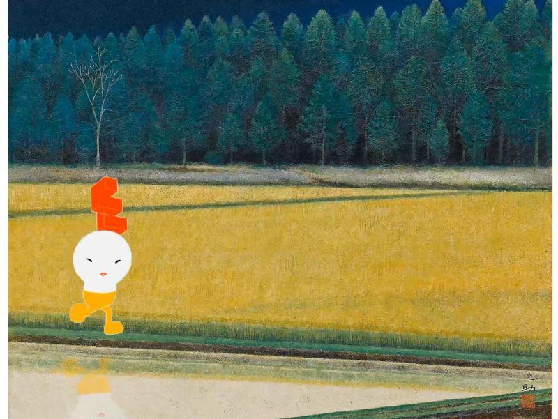 Mr ART名畫遊歷–林之助《樹林》