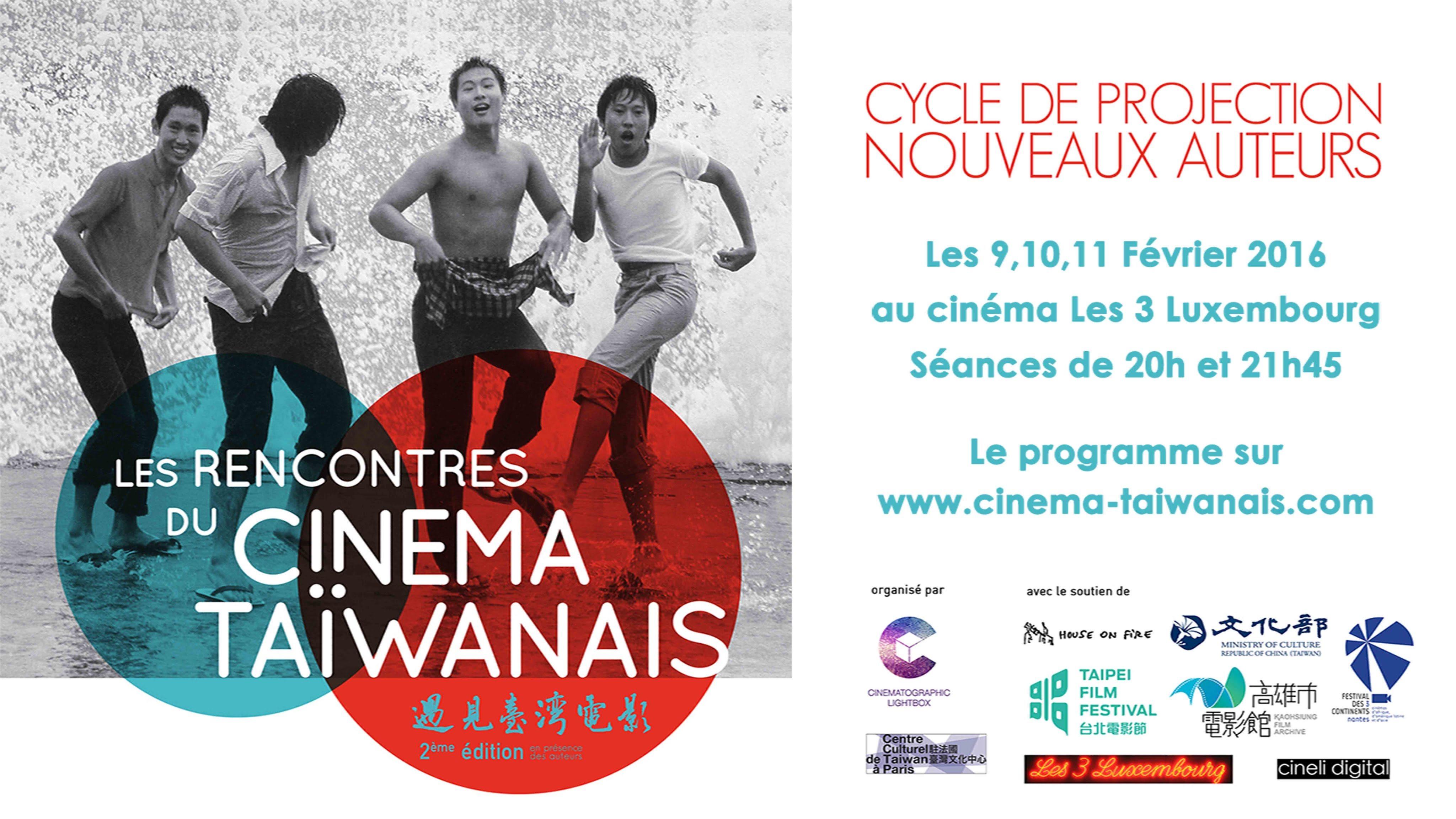 Les Rencontres du Cinéma Taïwanais - Février 2016