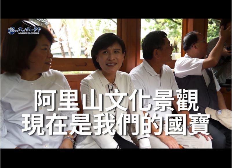臺灣的文化名片 「阿里山林鐵」首處國家級重要文化景觀