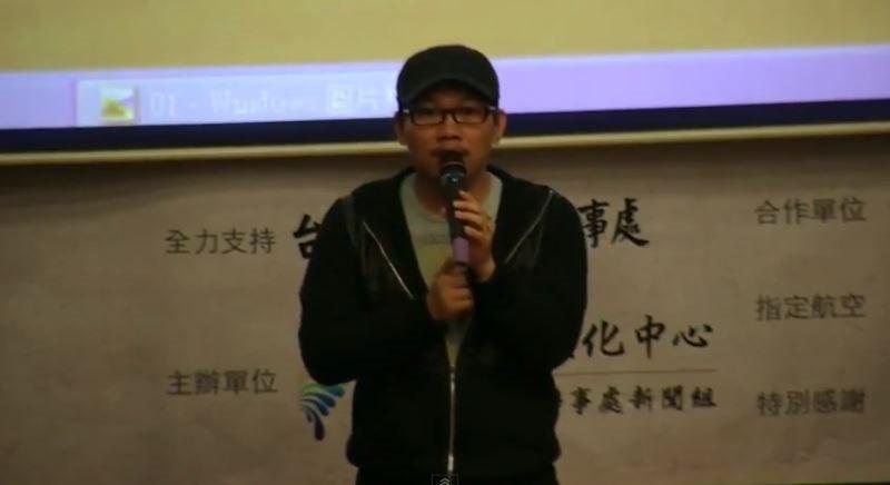 台灣式言談系列講座--【流行歌詞中的古典養分】(主講:方文山)
