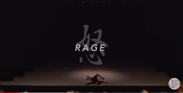 2019 Taiwan Avignon Off : Rage, B.Dance