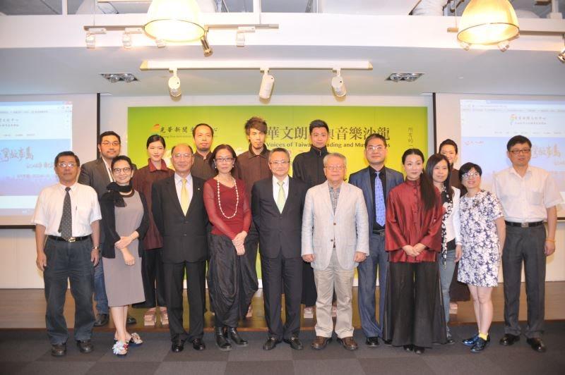 「台灣有聲」記者會