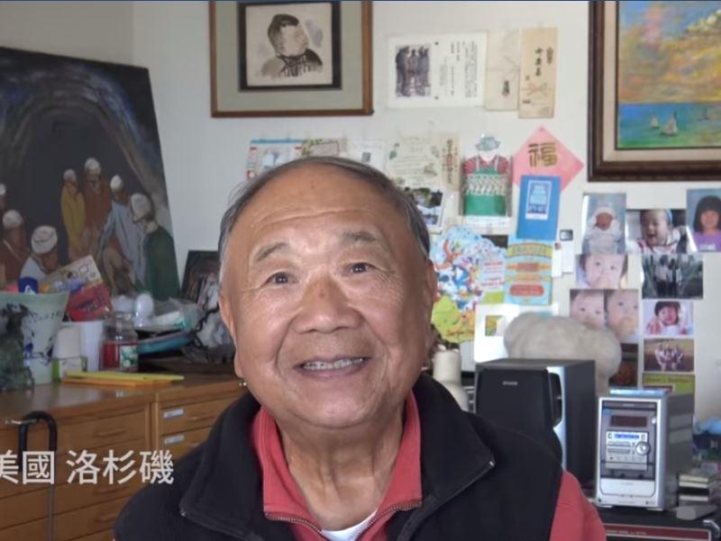 前輩畫家洪瑞麟之子洪鈞雄談畫作捐贈