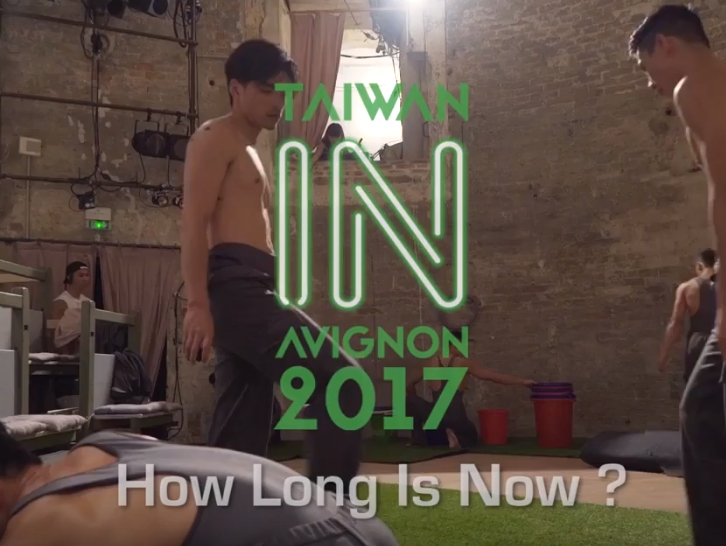 2017 Taiwan Avignon OFF  'How Long Is Now? ' de Formosa Circus Art FOCA 「一瞬之光」福爾摩沙馬戲團