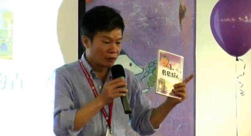台灣童書節系列講座--【叔叔阿姨講故事】