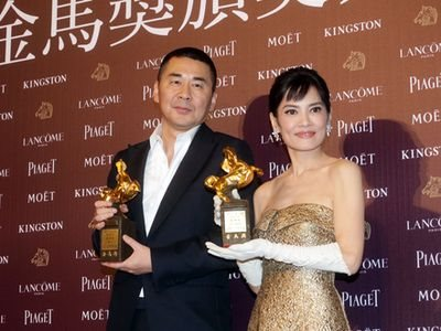 Best actress, actor honored by 51st Golden Horse Awards