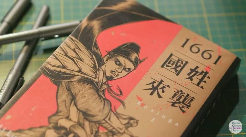Éclairage sur les bédéistes taïwanais | Li Lung-chieh - Koxinga Z