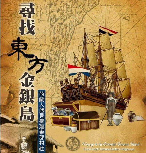 'Voyage to the Oriental Treasure Islands'