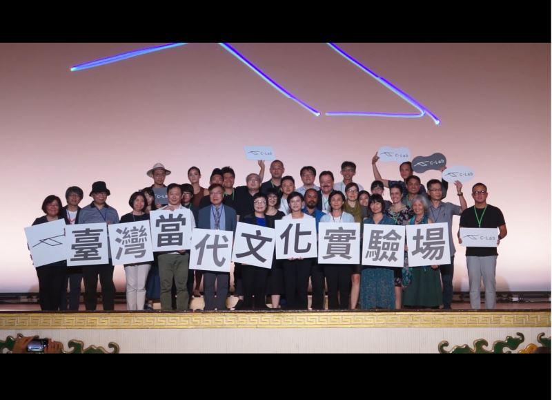 麗君部長說:用文化翻轉都市軸線,用藝術想像未來!