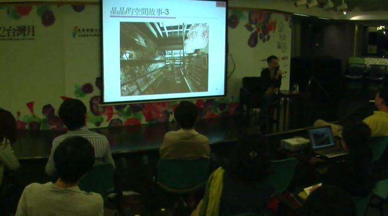 台灣月系列活動--【獨立書店之夢】