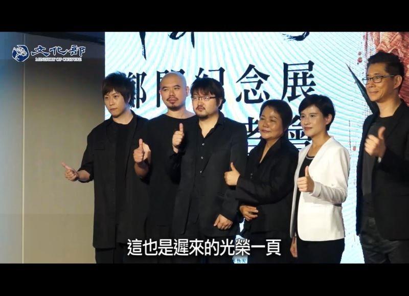 麗君部長說:透過鄭問紀念展將亞洲漫畫推向新高度!