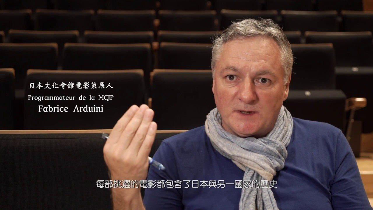 Présence du Japon dans le cinéma taïwanais