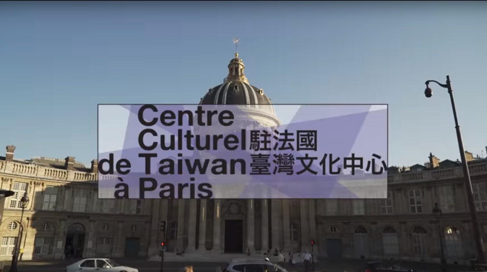 2015 Remise de prix franco-taiwanais