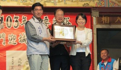 Kinmen parade listed as major folk heritage
