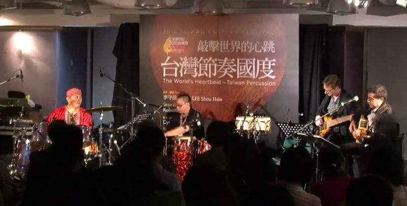 「敲擊世界的心跳-台灣節奏國度」