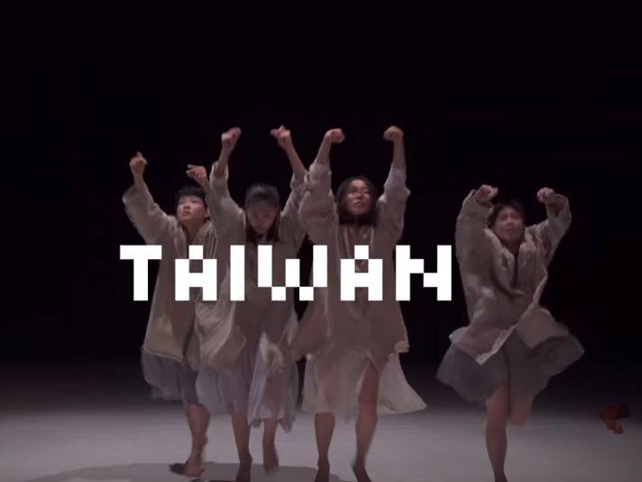 Dance Taiwan Dance