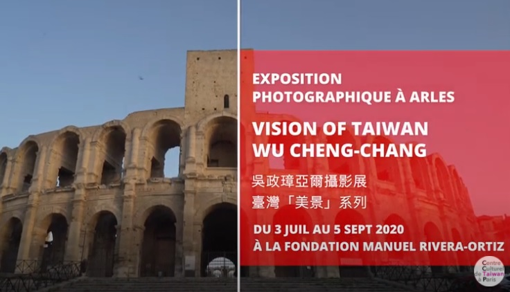 Exposition photographique à Arles « VISION OF TAIWAN » - Wu Cheng-Chang