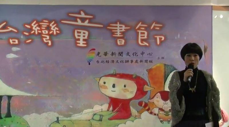 台灣童書節記者會