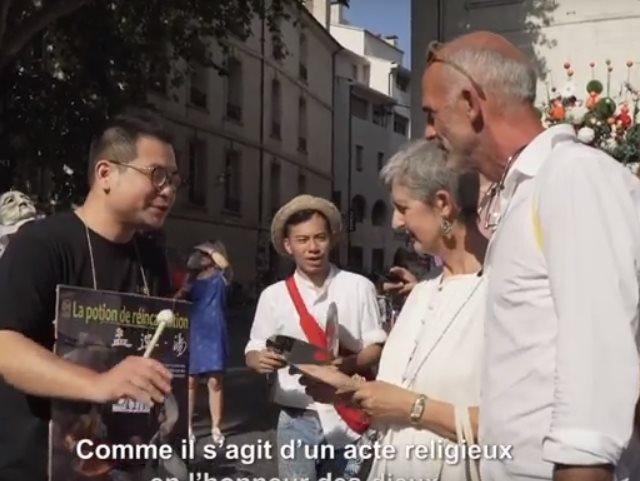 2018 Taiwan IN Avignon - 真快樂掌中劇團 Jin Kwei Lo Puppetry Company 孟婆湯 Potion de réincarnation