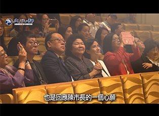 麗君部長說:衛武營將帶動台灣藝術生活升級