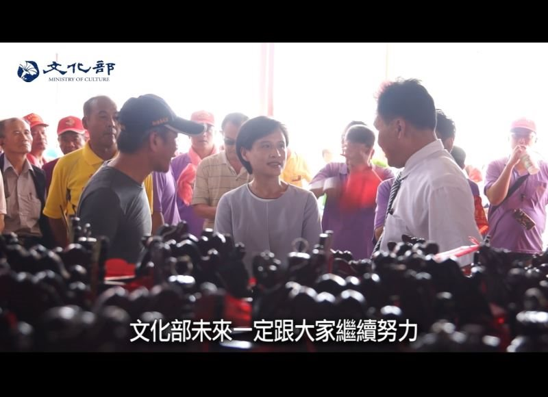 麗君部長說:重要民俗「雲林六房媽過爐」授證 盼世界認識台灣文化