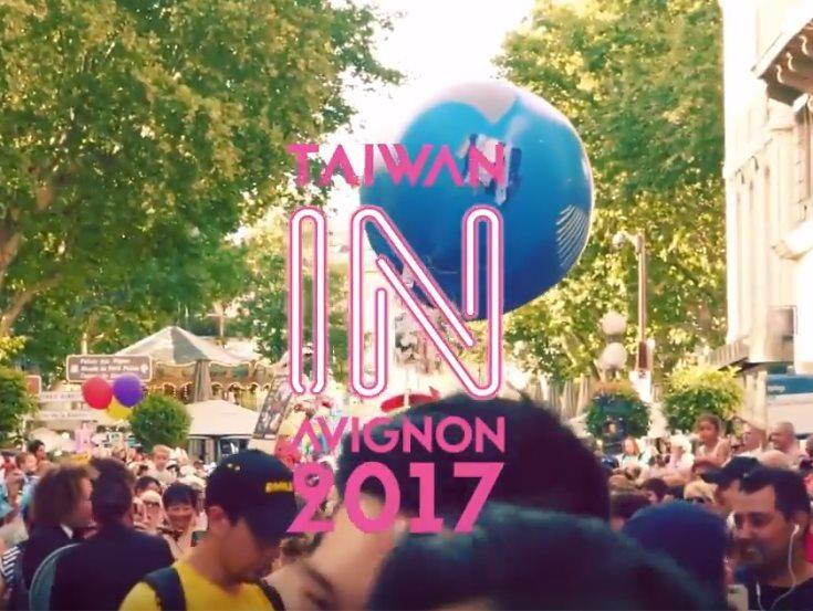 2017 Reportage Taïwan Avignon OFF