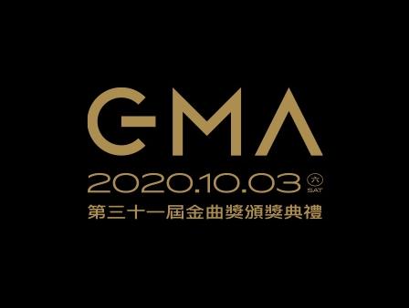 第31屆金曲獎頒獎典禮形象影片