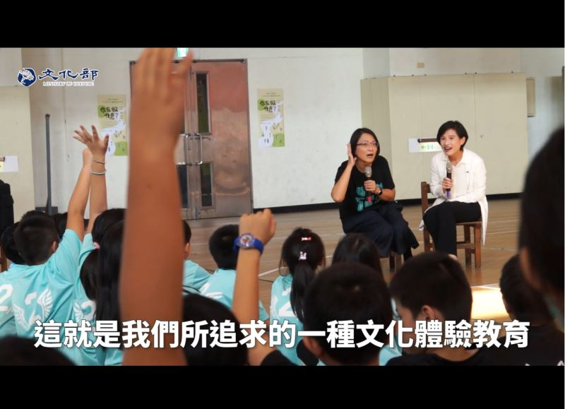 麗君部長說:開發屬於台灣的體驗教育模式 讓孩子自然融入藝術的參與、欣賞及鑑賞