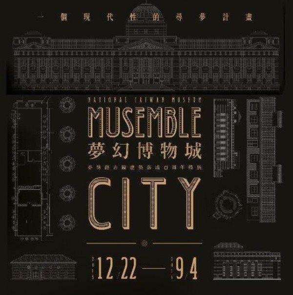 'Musemble City'